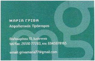 Griva Banner