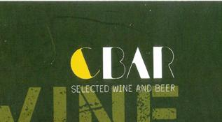 cbar banner