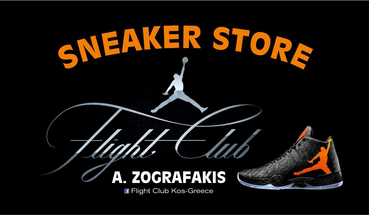 Flight Club Kos